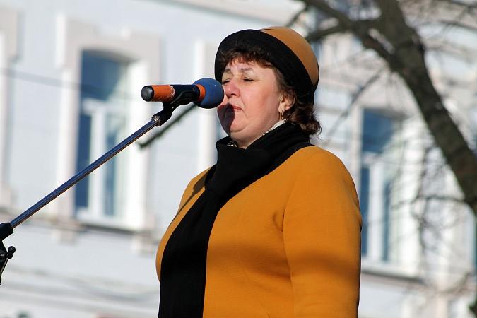Кинешма отметила День народного единства фото 32