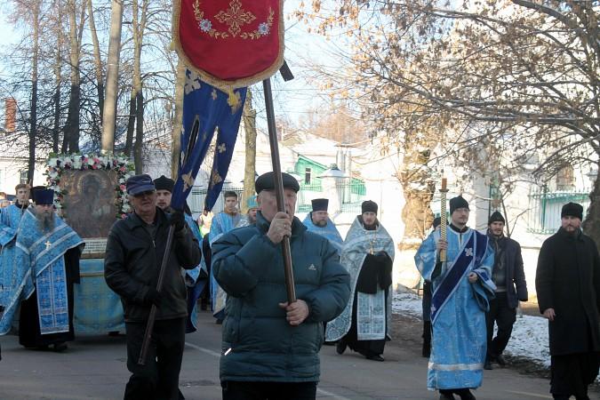 Кинешма отметила День народного единства фото 10