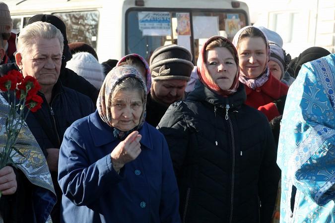 Кинешма отметила День народного единства фото 15