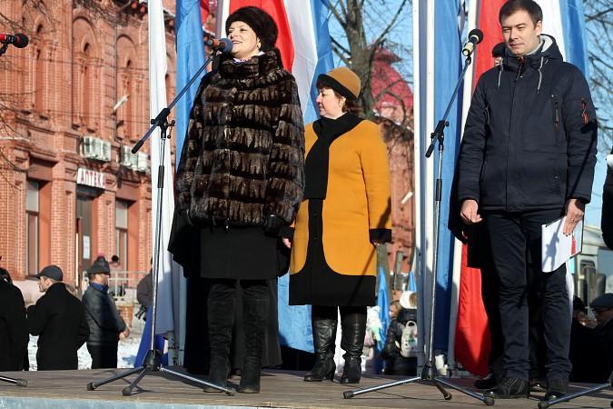 Кинешма отметила День народного единства фото 28