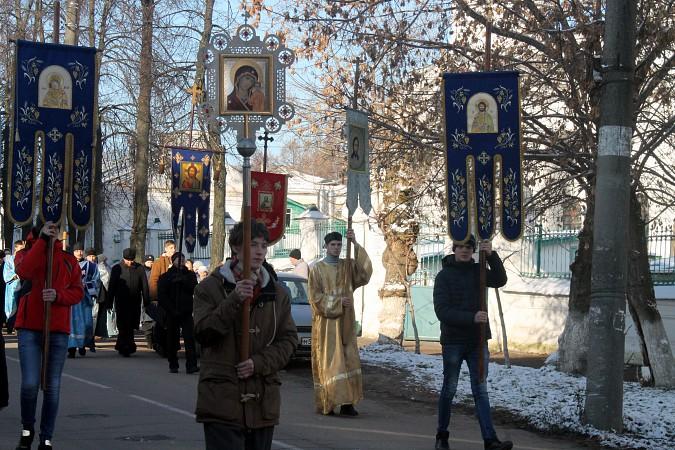 Кинешма отметила День народного единства фото 9
