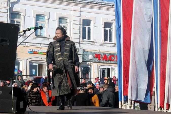 Кинешма отметила День народного единства фото 23