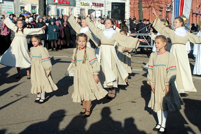 Кинешма отметила День народного единства фото 20