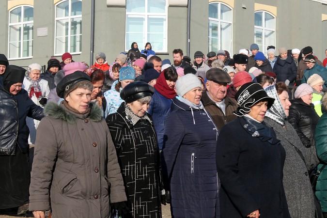 Кинешма отметила День народного единства фото 12