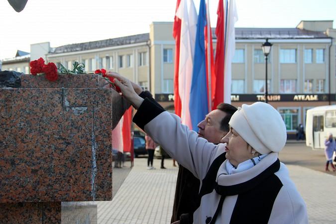 Кинешма отметила День народного единства фото 7