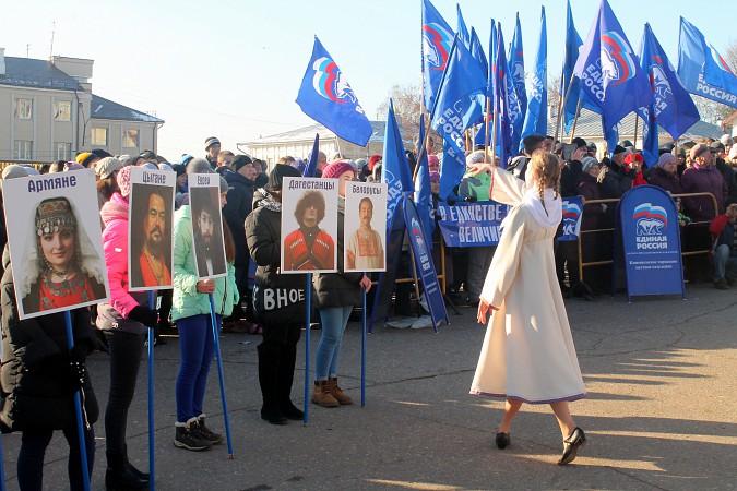 Кинешма отметила День народного единства фото 21