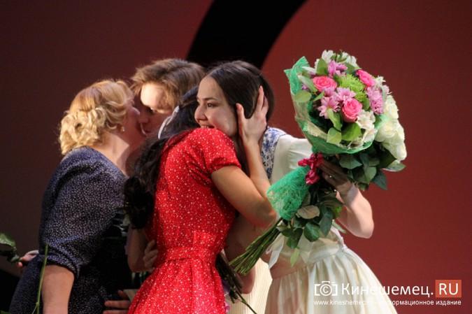 Долгожданная премьера «Снегурочки» в Кинешме вызвала дискуссию зрителей и критиков фото 30
