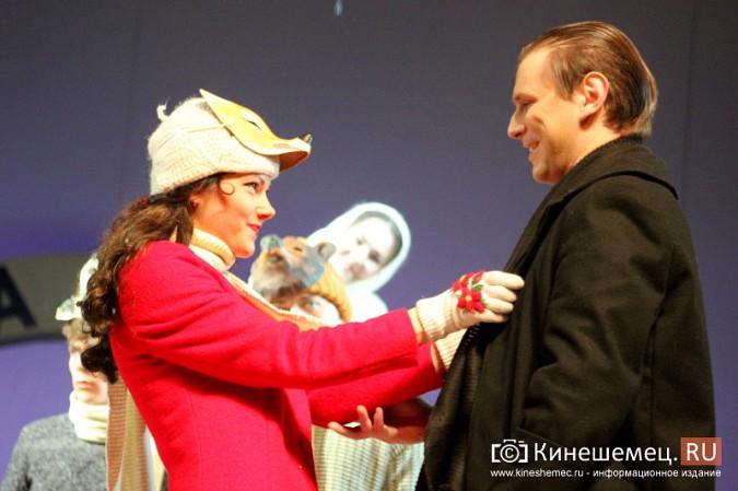 Долгожданная премьера «Снегурочки» в Кинешме вызвала дискуссию зрителей и критиков фото 8