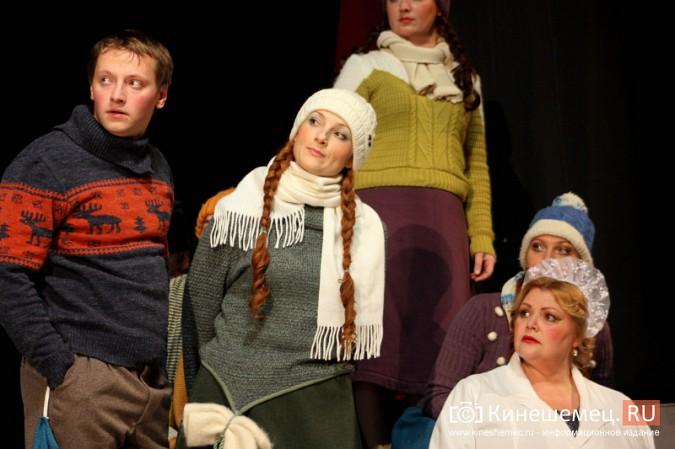 Долгожданная премьера «Снегурочки» в Кинешме вызвала дискуссию зрителей и критиков фото 16