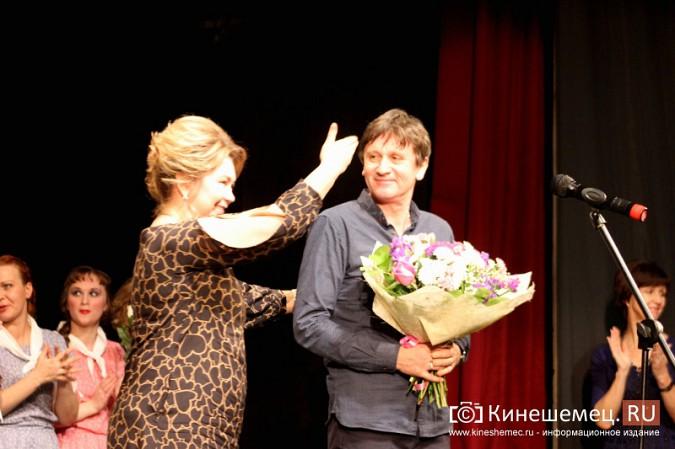 Долгожданная премьера «Снегурочки» в Кинешме вызвала дискуссию зрителей и критиков фото 26