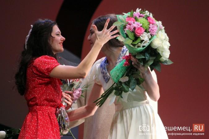 Долгожданная премьера «Снегурочки» в Кинешме вызвала дискуссию зрителей и критиков фото 29