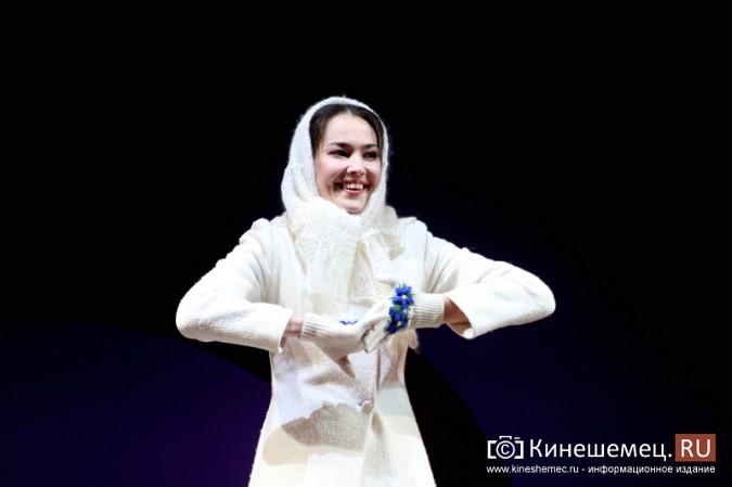 Долгожданная премьера «Снегурочки» в Кинешме вызвала дискуссию зрителей и критиков фото 2