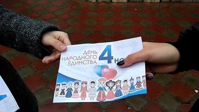В Кинешме школьники выясняли, знают ли горожане о празднике Дня народного единства фото 3