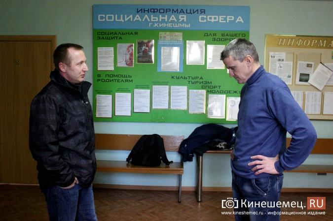 Конкурс на директора спортшколы «Звездный» завершен фото 7
