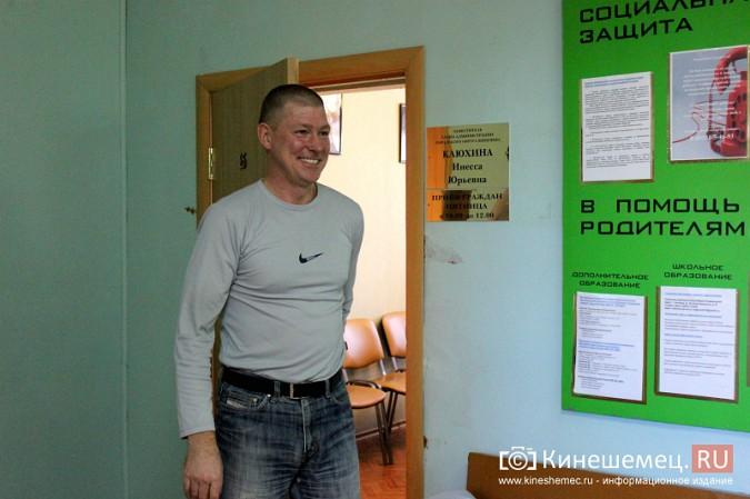 Конкурс на директора спортшколы «Звездный» завершен фото 3