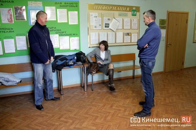 Конкурс на директора спортшколы «Звездный» завершен фото 8