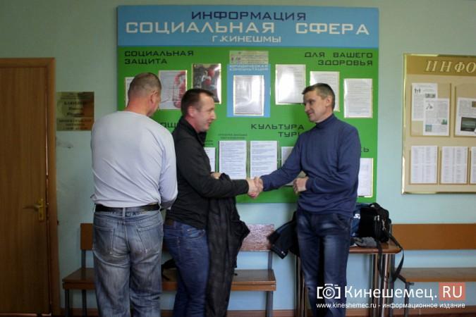 Конкурс на директора спортшколы «Звездный» завершен фото 2