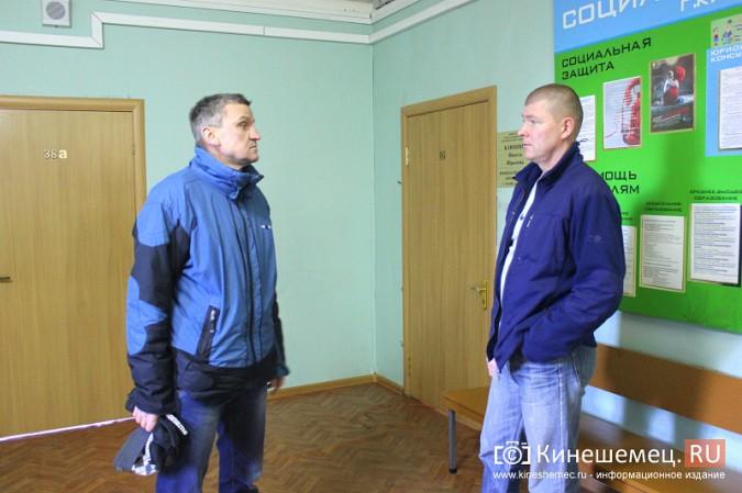 Конкурс на директора спортшколы «Звездный» завершен фото 6