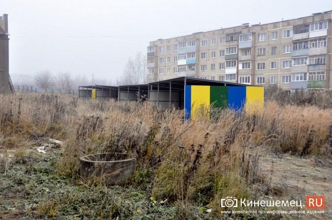 Кинешемским властям дан год на сдачу в эксплуатацию детского сада на ул.Гагарина фото 3