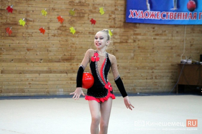 В Кинешме прошел турнир по художественной гимнастике «Золотой листопад» фото 59