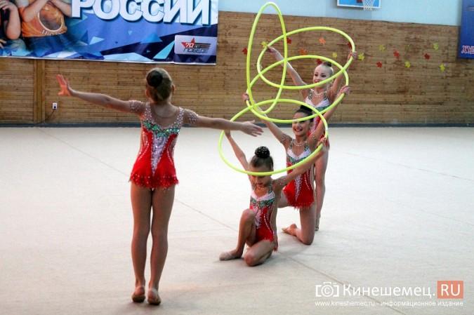 В Кинешме прошел турнир по художественной гимнастике «Золотой листопад» фото 34