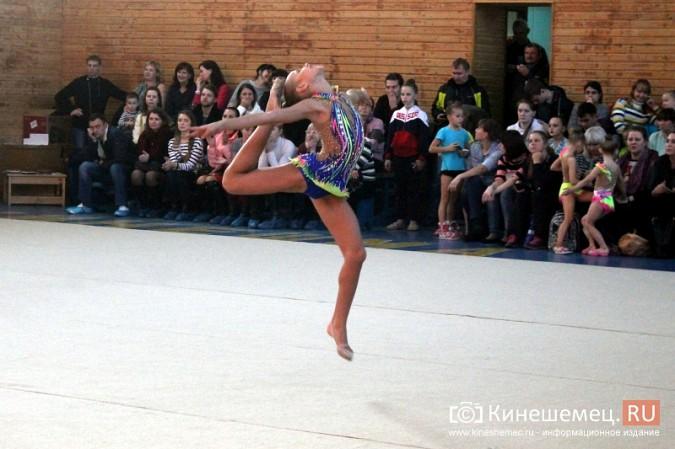 В Кинешме прошел турнир по художественной гимнастике «Золотой листопад» фото 28