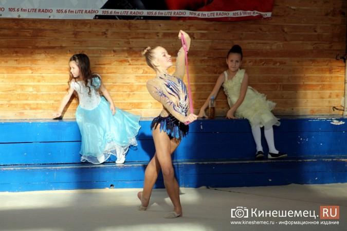 В Кинешме прошел турнир по художественной гимнастике «Золотой листопад» фото 4