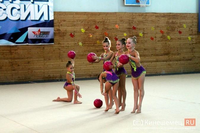 В Кинешме прошел турнир по художественной гимнастике «Золотой листопад» фото 33