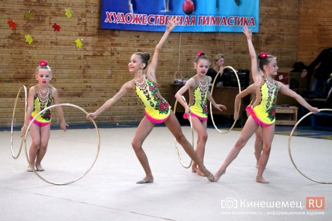 В Кинешме прошел турнир по художественной гимнастике «Золотой листопад» фото 40