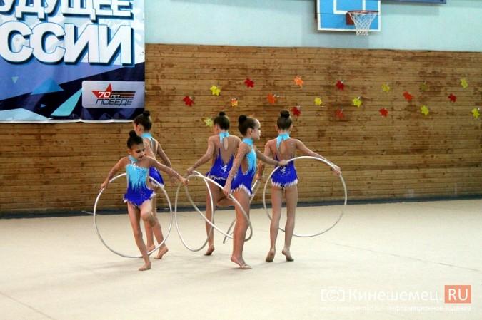 В Кинешме прошел турнир по художественной гимнастике «Золотой листопад» фото 37