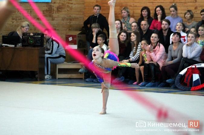 В Кинешме прошел турнир по художественной гимнастике «Золотой листопад» фото 51