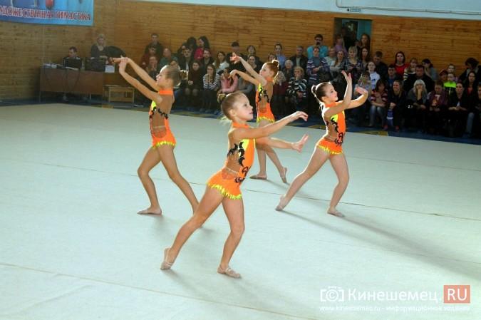 В Кинешме прошел турнир по художественной гимнастике «Золотой листопад» фото 17
