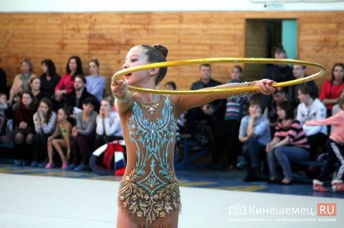 В Кинешме прошел турнир по художественной гимнастике «Золотой листопад» фото 46