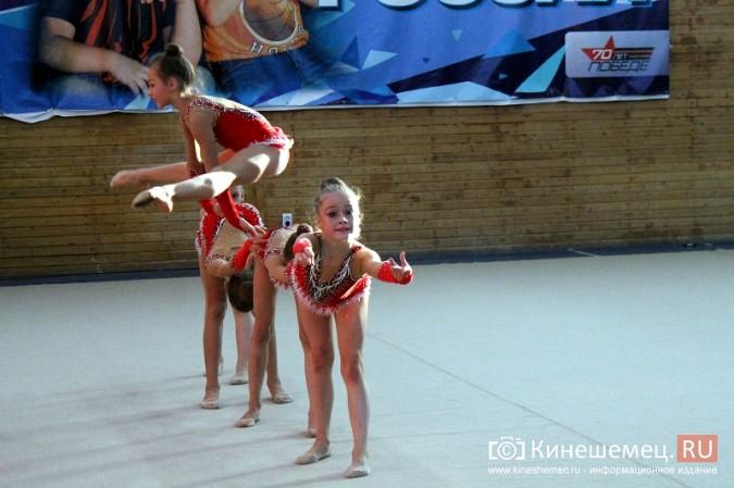 В Кинешме прошел турнир по художественной гимнастике «Золотой листопад» фото 31