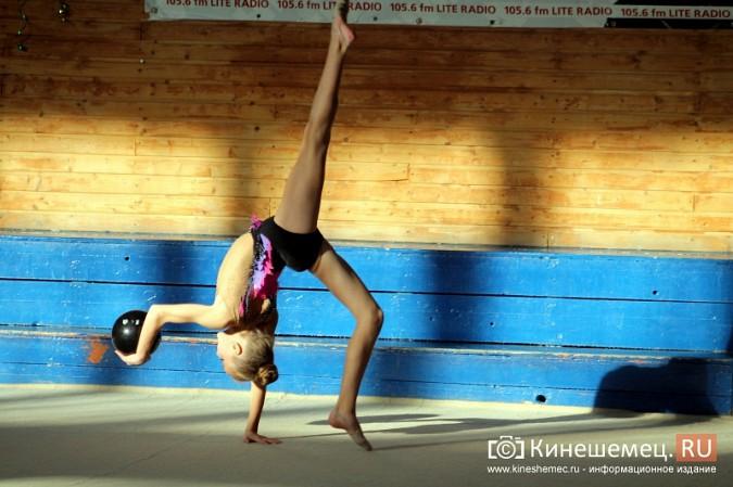 В Кинешме прошел турнир по художественной гимнастике «Золотой листопад» фото 7