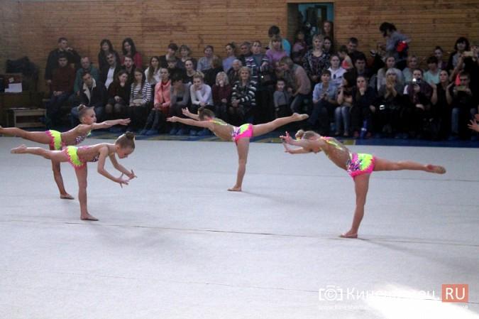 В Кинешме прошел турнир по художественной гимнастике «Золотой листопад» фото 23
