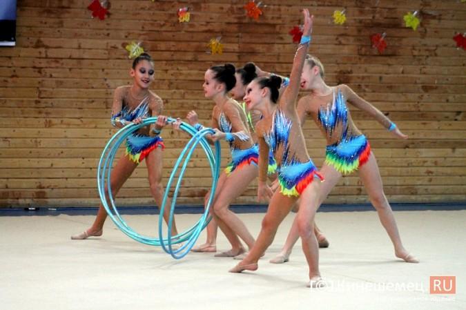 В Кинешме прошел турнир по художественной гимнастике «Золотой листопад» фото 43