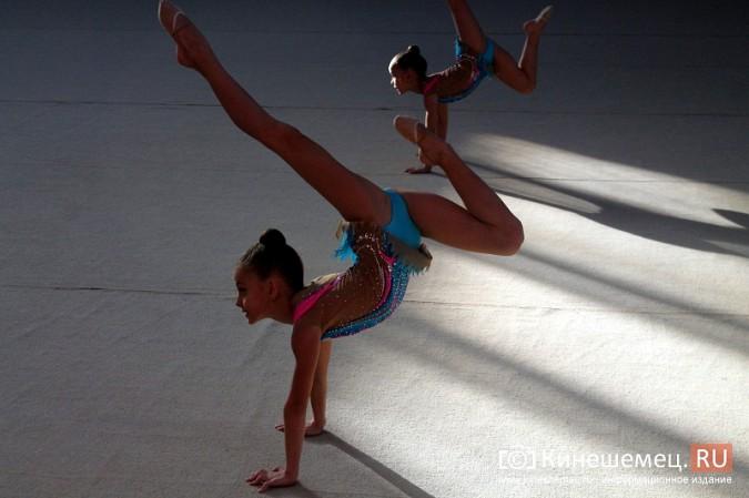 В Кинешме прошел турнир по художественной гимнастике «Золотой листопад» фото 22