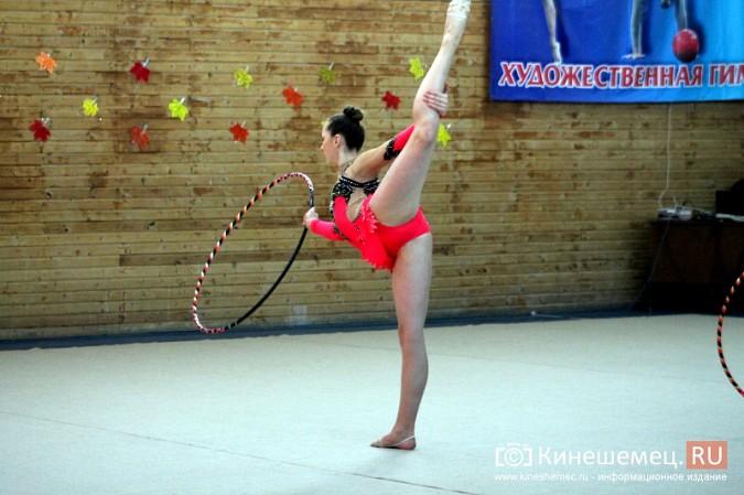 В Кинешме прошел турнир по художественной гимнастике «Золотой листопад» фото 56