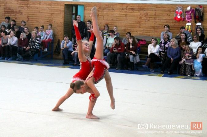 В Кинешме прошел турнир по художественной гимнастике «Золотой листопад» фото 30