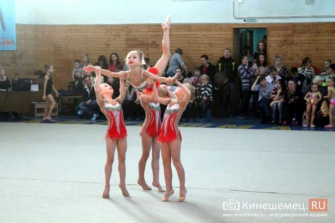 В Кинешме прошел турнир по художественной гимнастике «Золотой листопад» фото 27