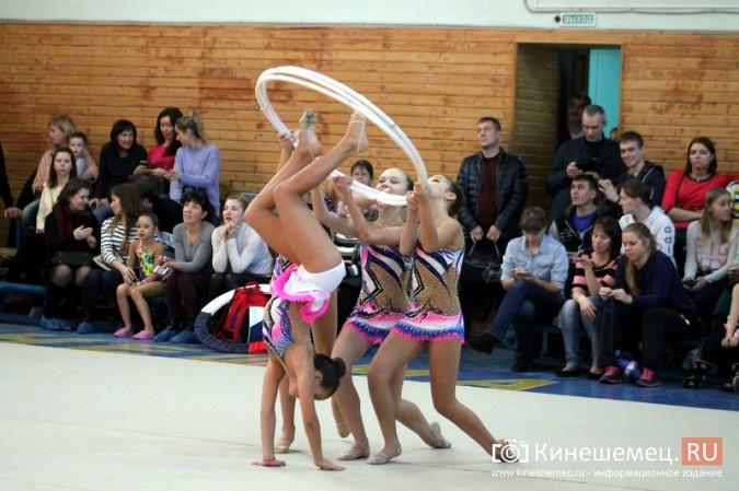 В Кинешме прошел турнир по художественной гимнастике «Золотой листопад» фото 44