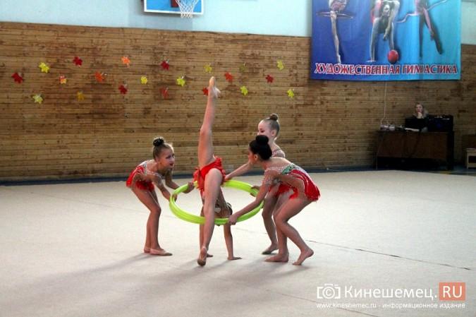 В Кинешме прошел турнир по художественной гимнастике «Золотой листопад» фото 35