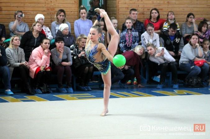 В Кинешме прошел турнир по художественной гимнастике «Золотой листопад» фото 9