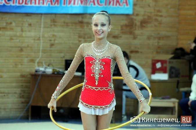В Кинешме прошел турнир по художественной гимнастике «Золотой листопад» фото 52