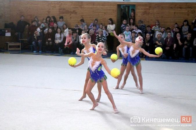 В Кинешме прошел турнир по художественной гимнастике «Золотой листопад» фото 24