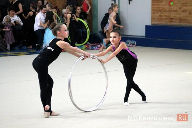 В Кинешме прошел турнир по художественной гимнастике «Золотой листопад» фото 10
