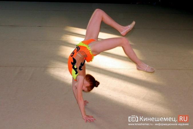 В Кинешме прошел турнир по художественной гимнастике «Золотой листопад» фото 16