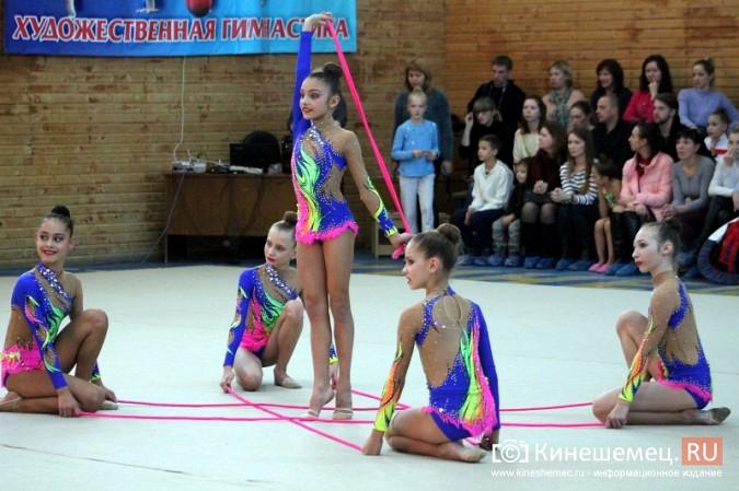В Кинешме прошел турнир по художественной гимнастике «Золотой листопад» фото 48