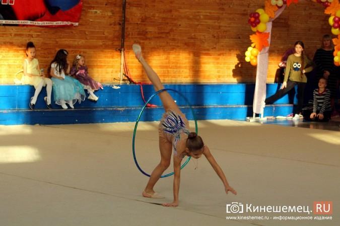 В Кинешме прошел турнир по художественной гимнастике «Золотой листопад» фото 3